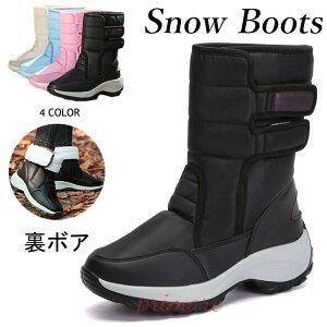 スノーブーツ レディース テープ型 裏起毛 ブーツ 靴 黒 白 スノーシューズ ハイカット 大人 ジュニア 雪遊び カジュアル 裏ボア 防寒 防滑 防水 滑らない アウトドア 歩きやすい snow boots ム