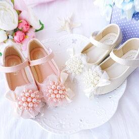 キッズ フォーマル 靴 女の子 シューズ ベージュ ピンク 発表会 靴 女の子 入学式 結婚式 子供 フォーマルシューズ 女の子