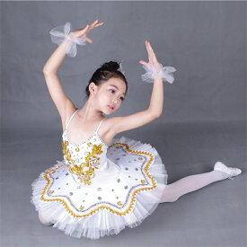 キッズバレエ レオタード 子供 ジュニア スカート キッズ バレエレオタード 女の子 練習着 お稽古 新体操 ダンス かわいい