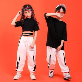 キッズダンス衣装 セットアップ ダンス 衣装 ヒップホップ キッズ 男の子 ダンス衣装 ガールズ へそ出し ショート丈 ハイネック トップス ダンス 白 パンツ