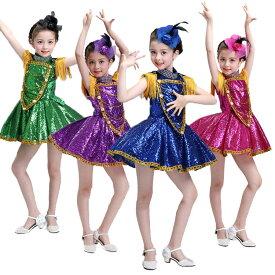 キッズ チアガール 衣装 スパンコール ダンス衣装 ガールズ キラキラ 可愛い キッズダンス衣装 ワンピース 女の子 ピアノ発表会 子供 ドレス