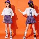 ダンス衣装 キッズ 子供ウェア ヒップホップ トップス スカート チェック柄 ジュニア チアダンス hiphop ステージ衣…