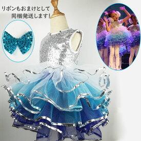 キッズダンス衣装 ワンピース キッズ 可愛い ダンス 衣装 ガールズ スパンコール ダンス衣装 チア チアガール 衣装 キッズ チュチュ スカート