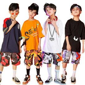 キッズダンス ハーフパンツ キッズ ダンス衣装 パンツ 迷彩 ダンス 衣装 ヒップホップ ズボン ショートパンツ 子供 韓国 迷彩パンツ hiphop ダンスパンツ