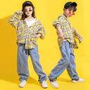 キッズダンス衣装 デニム ダンス衣装 キッズ トップス ダンス 衣装 ヒップホップ キッズ 韓国 子供服 チェック柄 パー…