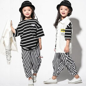 キッズ ダンス ダンス衣装 セットアップ 男の子 かっこいい ダンス 衣装 ベスト シャツ サルエルパンツ ボーダー柄 キッズダンス 上下 韓国風 ヒップホップ