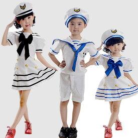 キッズダンス衣装 ワンピース 女の子 セットアップ 男の子 海軍 水兵コスプレ 帽子 ハロウィン 衣装 コスチューム 制服 コスプレ 衣装