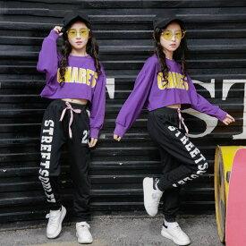 キッズ ダンス衣装 セットアップ ヒップホップ ジャズダンス ダンストップス パンツ ダンスウェア ガールズ チアガール へそ出し 女の子 練習着