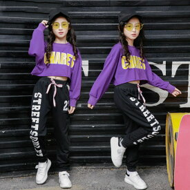 34bd732c0 ダンス衣装 セットアップ キッズ 黒 パンツ ヒップホップ キッズ ダンス パンツ ダンス衣装 ガールズ トップス ショート