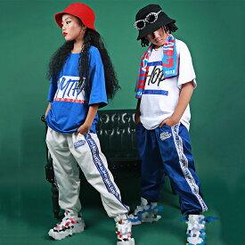 ダンス 衣装 ヒップホップ 韓国 キッズダンス衣装 トップス ダンス キッズ パンツ 白 黒 ダンス キッズ tシャツ
