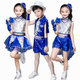 女の子と男の子 ノースリーブ セットアップ スカートセットズボンセット チュールスカート 袖なし スパンコール 子供ダンス衣装 キッズ hiphop ヒップホップ ジャズダンス 100-160cm
