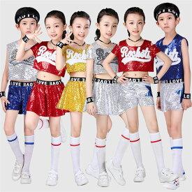 S-5XL大人サイズ チアガール 衣装 セットアップ ジャズダンス 衣装 女の子 ダンスウェア ヒップホップ スパンコール B系 ストリート レディース streetdance
