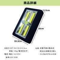 【訳あり】LEDライトワークライト「スーパーブライト330」【2個セット】
