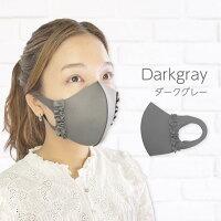 【6枚セット】立体冷感マスク洗えるマスクひんやり接触冷感フリルかわいいアイスシルク3D通気性男女兼用春夏ライトグレーライトベージュパウダーピンクダークグレーベージュ