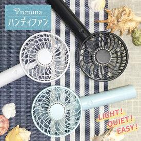 ミニ扇風機 ハンディファン おしゃれ 小型扇風機 軽量 スリム 持ち運び 携帯扇風機 充電式 持ち運び 手持ち扇風機 熱中症対策 卓上 ハンディ扇風機 静音設計 USB 軽い 強力 風量 涼しい 夏(L3)