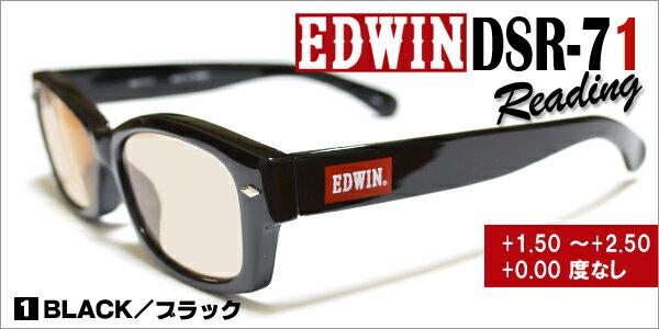 ☆EDWIN(エドウィン) ブラック DS71-1T ☆BCC老眼鏡 PCメガネ ブルーライトカット