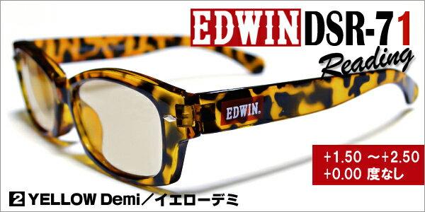 ☆EDWIN(エドウィン) イエローデミ DS71-2T ☆BCC老眼鏡 PCメガネ ブルーライトカット