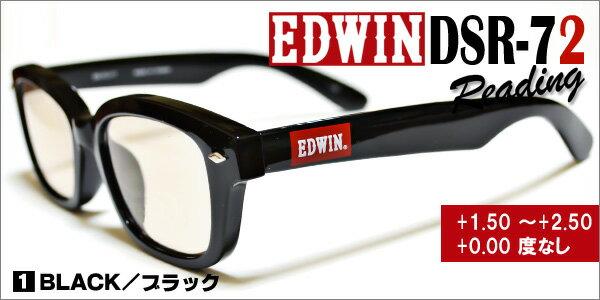 ☆EDWIN(エドウィン) ブラック DS72-1T ☆BCC老眼鏡 PCメガネ ブルーライトカット