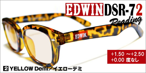 ☆EDWIN(エドウィン) イエローデミ DS72-2T ☆BCC老眼鏡 PCメガネ ブルーライトカット