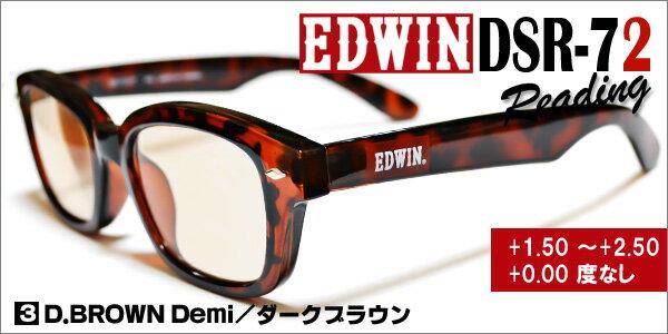 ☆EDWIN(エドウィン) ダークブラウンデミ DS72-3T ☆BCC老眼鏡 PCメガネ ブルーライトカット