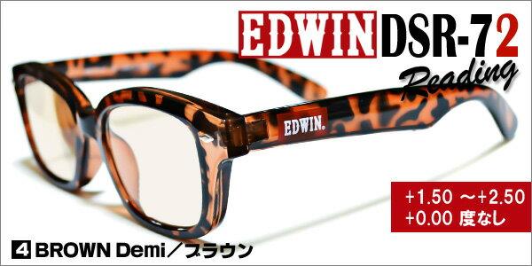 ☆EDWIN(エドウィン) ブラウンデミ DS72-4T ☆BCC老眼鏡 PCメガネ ブルーライトカット