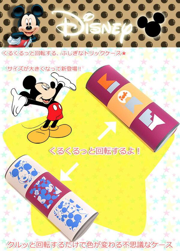 プレゼント用ラッピング無料☆Micky Mouse☆(ディズニー/ミッキーマウス) マグネット式トリックケース リバーシブル WDE-2000TR-A