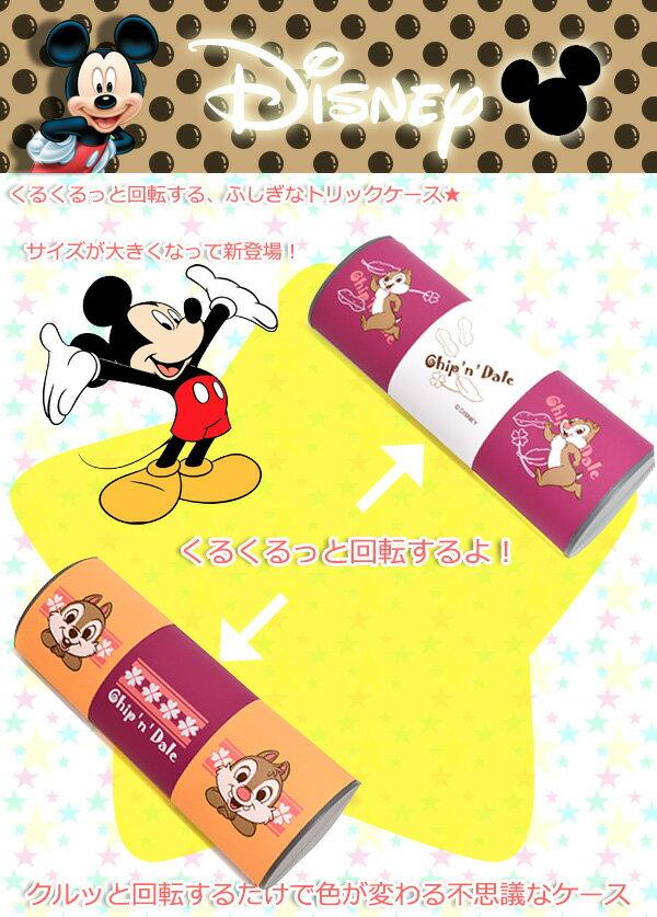 プレゼント用ラッピング無料☆Micky Mouse☆(ディズニー/チップとデール) マグネット式トリックケース リバーシブル WDE-2000TR-C