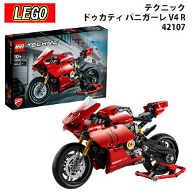レゴ LEGO テクニック 42107 ドゥカティ パニガーレ V4 R ブロック おもちゃ