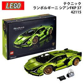 レゴ LEGO テクニック ランボルギーニ シアンFKP 37 42115 ブロック おもちゃ
