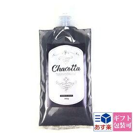 Chacotta-チャコッタ- 200g ダイエット 栄養補助食品 炭 コンブチャ×チャコールダイエット ベリー味 4種類の炭 低カロリー 10種類のスーパーフード デトックスフード ネコポス送料無料