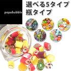 パパブブレ キャンディーS 瓶タイプ50g 秋冬 プレゼント ギフト