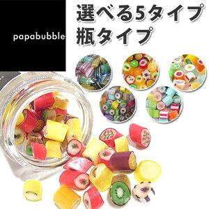 パパブブレ キャンディーS 瓶タイプ50g 春夏 プレゼント ギフト