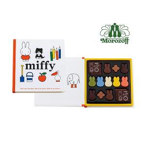 モロゾフ Morozoff ピクチャーブック チョコレート チョコ プレゼントデー ミッフィー Miffy 洋酒不使用 高級 インスタ映え