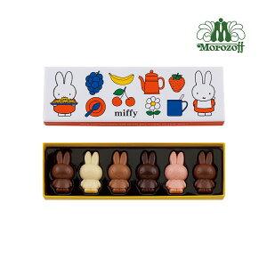 モロゾフ Morozoff ミッフィープレーンチョコレート チョコレート チョコ プレゼントデー ミッフィー Miffy 高級 インスタ映え