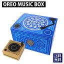 9/20(金)17時〜全品ポイント5倍|ナビスコ オレオ モンデリーズ ミュージックボックス OREO MUSIC BOX
