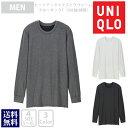 UNIQLO ユニクロ ヒートテックエクストラウォームクルーネックT 9分袖 極暖