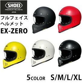 SHOEI フルフェイス ヘルメット EX-ZERO イーエックス ゼロ バイク用品 ショーエイ ショーエー ショウエイ ヘルメット