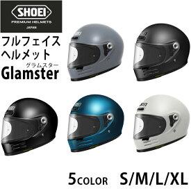 SHOEI フルフェイス ヘルメット Glamster グラムスター バイク用品 ショーエイ ショーエー ショウエイ ヘルメット