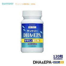 サントリー サプリメント DHA & EPA+セサミンEX オリザプラス 120粒(約30日分) ゴマと天然ビタミンEのダブルパワー