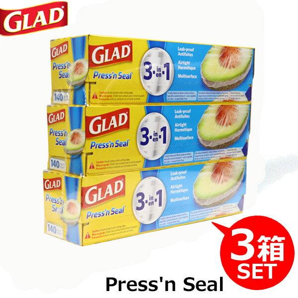 マジックラップ GLAD グラッド Press'n Seal プレス&シール 多用途シールラップ 3個セット|内祝い_お返し_結婚祝い_お誕生日_出産祝い|ギフト|お供え|10800円〜送料無料|秋冬_贈り物 ハロウィン 大人ハロウィン プレゼント