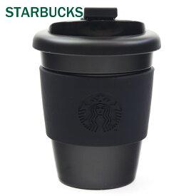 スターバックス ギフト タンブラー グッズ PLAタンブラーブラック 340ml starbucks ボトル 耐熱 耐冷 STARBUCKS COFFE マグボトル おしゃれ かわいい スタバ 水筒 コップ カップ ブランド ギフト プレゼント 正規品 新品 新作 通販