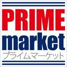 プライムマーケット 楽天市場店