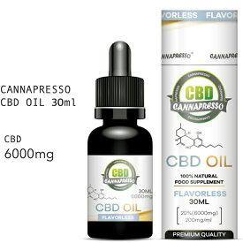 超高濃度 20% CBDオイル【今日も睡眠が浅い、深く眠りたいときに】CBD オイル CBD6000mg / 30ml (20%) CANNAPRESSO カンナプレッソ純度99% OIL 高濃度 CBD oil CBDオイル MCTオイル Hemp ヘンプ CBD oil 高純度 カンナビジオール thc フリー オーガニック