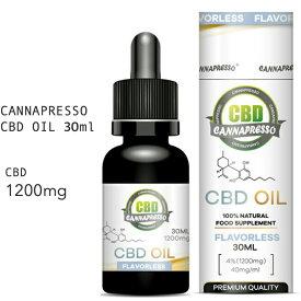 CBD オイル CBD1200mg / 30ml (4%) CANNAPRESSO カンナプレッソ純度99% OIL 高濃度 CBD oil CBDオイル MCTオイル Hemp ヘンプ CBD oil 高純度 カンナビジオール thc フリー オーガニック