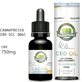 CBD オイル CBD750mg / 30ml (2.5%) CANNAPRESSO カンナプレッソ純度99% OIL 高濃度 CBD oil CBDオイル MCTオイル Hemp ヘンプ CBD oil CBD パウダー 高純度 カンナビジオール thc フリー オーガニック