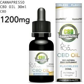 CBD オイル CBD1200mg 大容量30ml (4%) 純度99% OIL 高濃度 CBD oil CBDオイル MCTオイル Hemp ヘンプ CBD oil 高純度 カンナビジオール thc フリー オーガニック