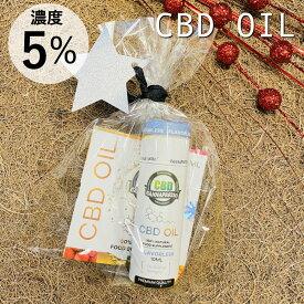 CBDオイル 5% CBD オイル 高濃度 500mg CBD oil CANNAPRESSO 高濃度 高純度 CBD オイル 5% カンナビジオール 高濃度CBDオイル 送料無料 リラクゼーション CBDoil リラックス 健康グッズ 安眠グッズ テルペン MCT オイル ギフト クリスマス
