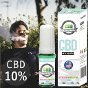 CBDリキッド 10%10ml CBD リキッド 高濃度 CBD 10% VAPE CBD 高濃度 リキッド CBD 電子 タバコ CBDリキッド 高濃度 CB…