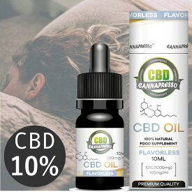 CBD オイル 10% CBD OIL 高濃度 1000mg CBD オイル by 高濃度 高純度 CBDオイル 10% カンナビジオール 高濃度 CBDオイル リラクゼーション CBDOIL おすすめ リラックス テルペン MCT オイル ダイエット 健康 健康グッズ 安眠グッズ 母の日 ギフト