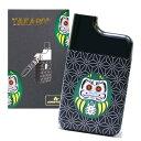 【TAKABO】 ヴェポライザー 510 規格 スレッド CBDリキッド 専用 JUUL 互換 VAPE 電子タバコ CBDリキッド vape ヘンプ…